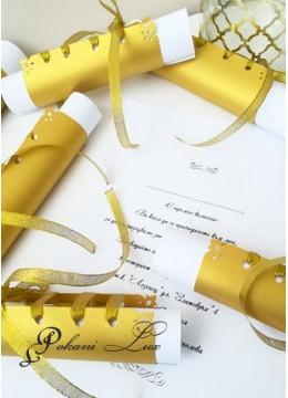 Покана за сватба тип Папирус модел Gold златно