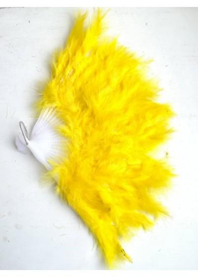 Булчинско ветрило от жълти пера